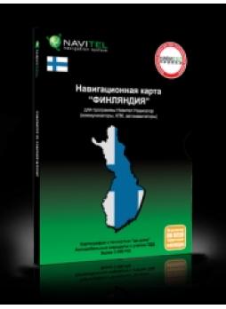 Карта «Финляндия» для навигационной системы «Навител Навигатор»