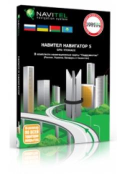 Пакет карт Россия для навигационной системы «Навител Навигатор»
