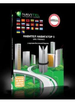 Восточная Европа и навигационная система Навител Навигатор