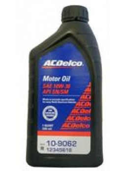 """Масло моторное полусинтетическое """"Motor Oil 10W-30"""", 0.946л"""