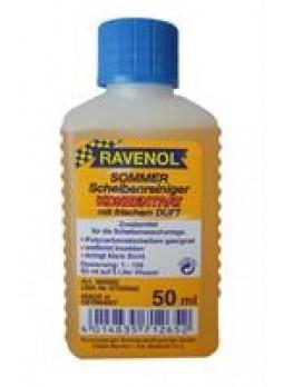 """Жидкость для омывателя стекла """"Sommerscheibenr.Konz. 1:100 """",50мл"""
