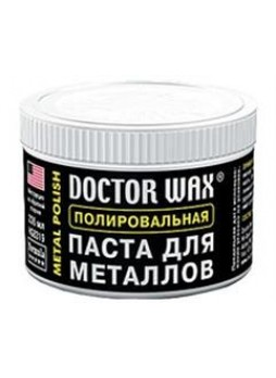 "Паста для металлов ""Metal polish"", 150мл"