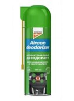 """Очиститель системы кондиционирования """"Aircon Deodorizer"""", 330мл"""