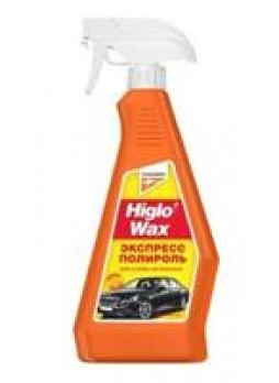 """Жидкая полироль для кузова """"Higlo Wax"""", 650мл"""