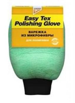 "Варежка для полировки ""Easy Tex Multi-polishing glove"""