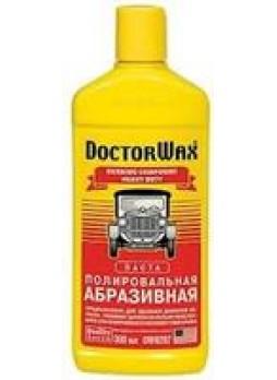 "Абразивная полировальная паста ""Rubbing compound heavy duty"", 300мл"