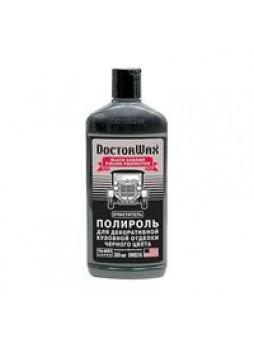 """Очиститель-полироль для декоративной кузовной отделки черного цвета """"Black chrome polish-protector"""", 300мл"""