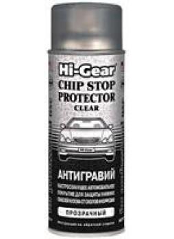 """«антигравий» – автомобильное, быстросохнущее покрытие """"HI-GEAR CHIP STOP PROTECTOR"""" ,311г"""