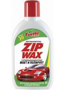 """Автошампунь """"Zip Wash & Wax"""", 0.5 л."""