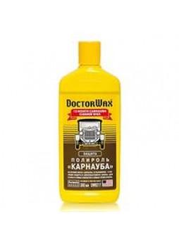 """Полироль-очиститель, защита карнауба """"12 month carnauba cleaner wax"""", 300мл"""