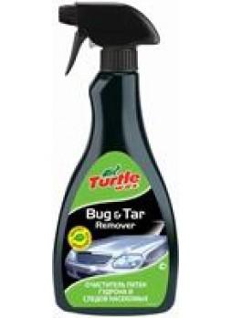"""Очиститель пятен гудрона и следов насекомых """"Bug & tar Remover"""", 0.5 л."""