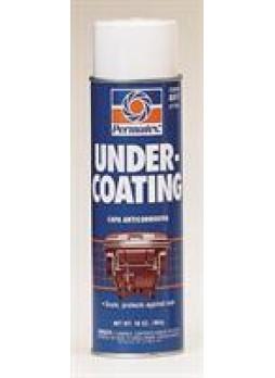 Антикоррозионное грунтовочное покрытие аэрозоль, 454 гр