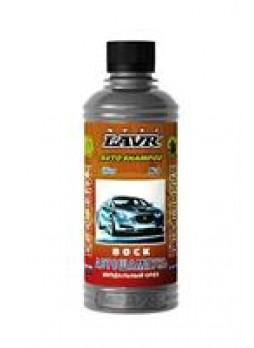 Автошампунь с воском миндальный орех lavr shampoo wax nut