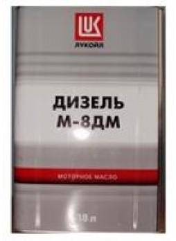 """Масло моторное минеральное """"Дизель М-8ДМ 20"""", 18л"""