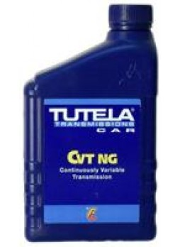 """Масло трансмиссионное синтетическое """"CAR CVT N.G. 75W-80"""", 1л"""
