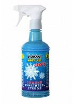"""Зимний очиститель стекол """" LAVR next Anti Ice"""" с триггером (-30), 0,495 л."""