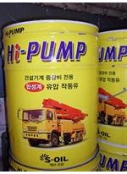 """Масло гидравлическое синтетическое """"Hi-PUMP"""", 20л"""
