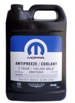 """Антифриз-концентрат """"Antifreeze/Coolant 5-Year"""",4л"""