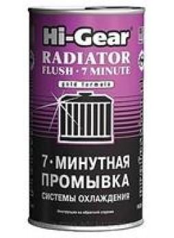 """7- минутная промывка системы охлаждения """"HI-GEAR 7 MINUTE RADIATOR FLUSH"""" ,325 мл"""
