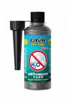 """Нейтрализатор воды для дизельного топлива """"Dry Fuel Diesel"""", 330 мл"""