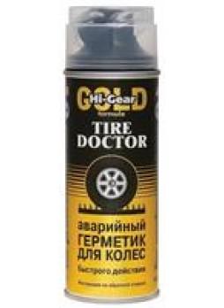 """Аварийный герметик быстрого действия для ремонта колес (с шлангом) """"HI-GEAR TIRE DOCTOR"""" ,340 г"""