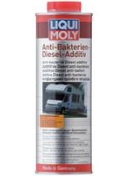 "Антибактерицидная присадка "" Anti-Bacterial Diesel-Additive"", 1л"
