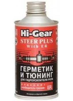 """Герметик и тюнинг для гидроусилителя руля, с """"ER"""" """"HI-GEAR STEER PLUS WITH ER"""" ,295 мл"""