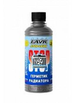 """Герметик радиатора """"Stop Leak"""", 330 мл"""