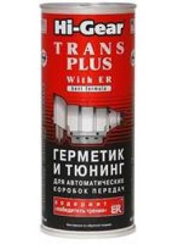 """Герметик и тюнинг для автокпп, с """"ER"""" """"HI-GEAR TRANS PLUS with ER"""" ,444 мл"""