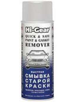"""Быстрая смывка старой краски """"HI-GEAR QUICK & SAFE PAINT & GASKET REMOVER"""" ,425г"""