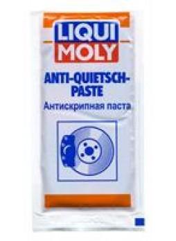 """Антискрипная паста """"Anti-Quietsch-Paste"""", 10мл"""