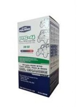 "Набор для замены масла ""PS-4 Single RZR 570 Twin 600, 700 & 800 Oil Change Kit"""
