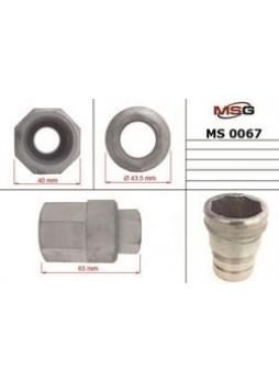 Приспособление для выкручивания боковой втулки MSG MS00067