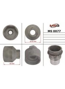Приспособление для выкручивания боковой втулки MSG MS00077