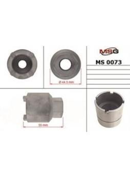 Приспособление для выкручивания боковой втулки MSG MS00073