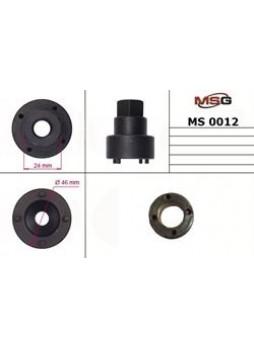 Приспособление для выкручивания боковой втулки MSG MS00012