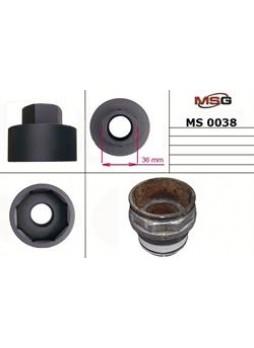 Приспособление для выкручивания боковой втулки MSG MS00038