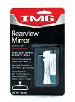 Клей для зеркал заднего вида, 6мл Img MG-417