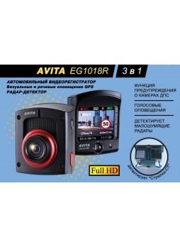 Avita EG1018R