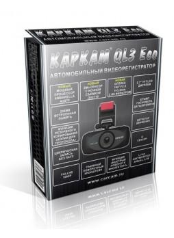Каркам QL3 Eco