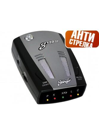 Stinger S150 ST