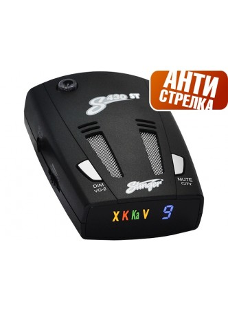 Stinger S430 ST